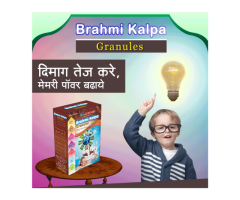 Increase Your Memory Power And Get Best Results in Exams -   Ayurvedic Brain Booster