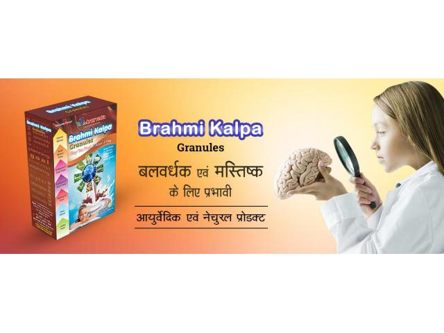 Improve your Memory Power and Feel Active - Ayurvedic medicine for memory booster