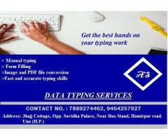 Get the best hands on your typing work.