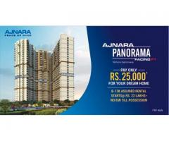 Buy 2 BHK Apartments @22 Lacs* In Ajnara Panorama at Yamuna Expressway