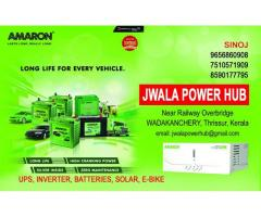 JWALA POWER HUB, Battery Dealer in Wadakkanchery,Chelakkara ,Parappur, Kechery