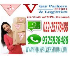 Best & Professional Packers And Movers | Household, Office And Cars, Bike Shifting