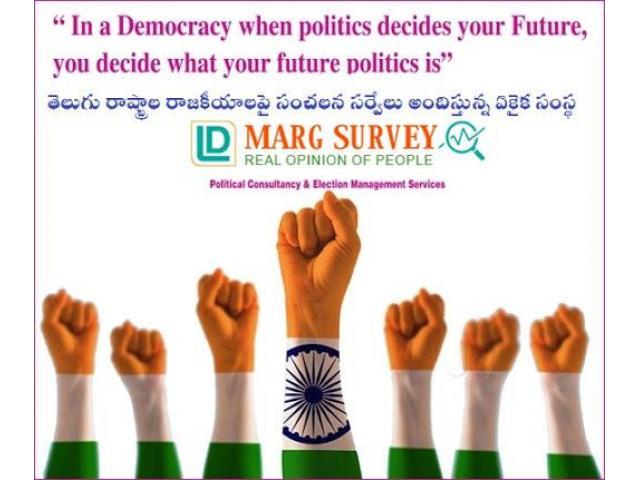 Election Candidates Voting Survey in Andhra Pradesh | Detective Voter Survey Company