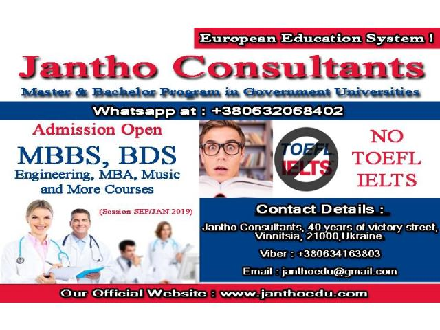 Study MBBS, BE and other Courses in Europe