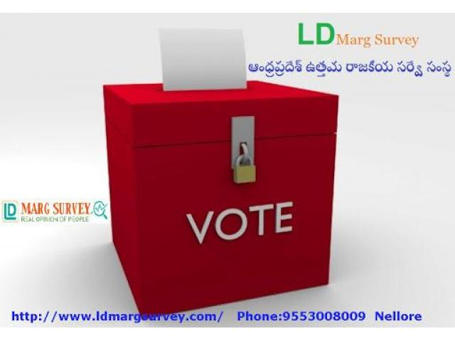 Political Survey for Contesting Candidate in Andhra Pradesh | LD Marg Survey