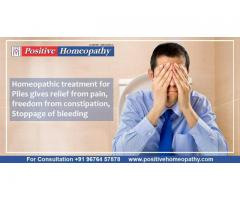 Homeopathic Treatment for Piles | Homeopathy Doctors in Bangalore