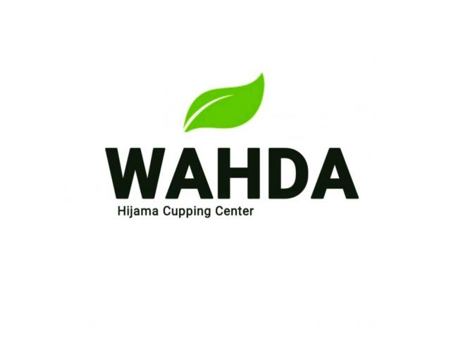 Wahda Ladies Hijama Cupping Therapy Centre in Hyderabad