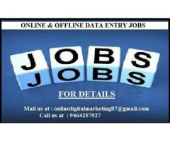 Requirement for part time internet based work.
