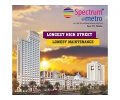 Commercial Project at Sector 75 Noida @ 9560090076