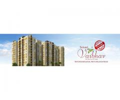 Srivari Vaibhav - 154 Exquisitely designed 2,3 and 4 Bhk Homes