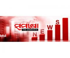 Changing the Political Arena with Breaking News on Odisha Politics