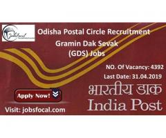 https://jobsfocal.com/odisha-postal-circle-recruitment/