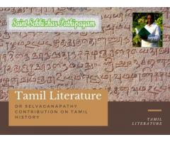 Tamil literature | Tamil books | Dr. Selvaganapathy