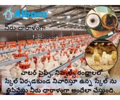 Natural water softener for Poultry farms