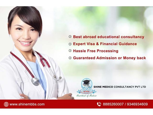 Study MBBS in khazakstan, Fees and Admission Process for Indians