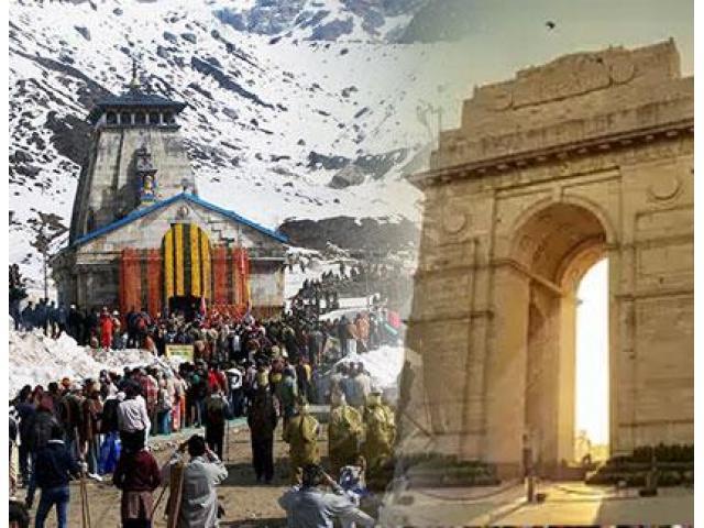 Chardham Yatra With Gaumukh & Valley of Flower From Delhi 18 Days