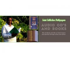 Tamil online   Mp3 devotional songs   Tamil books