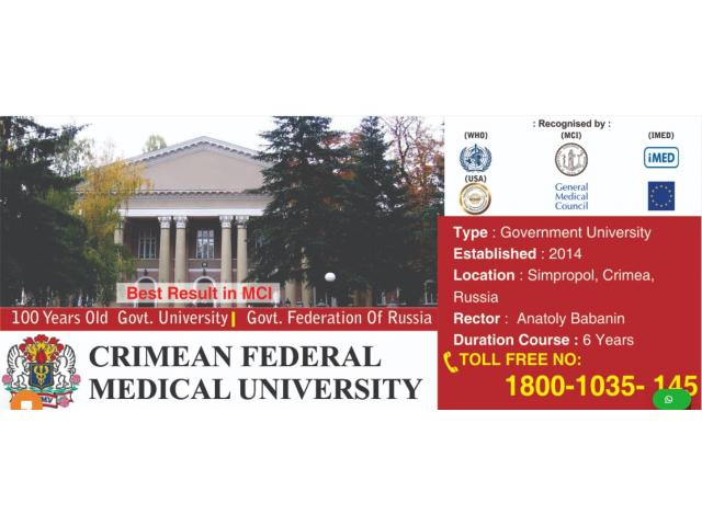Crimea Federal Medical University, Russia
