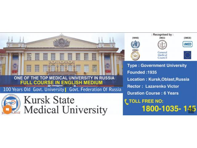 Kursk State Medical University,Russia - Studywellabroad