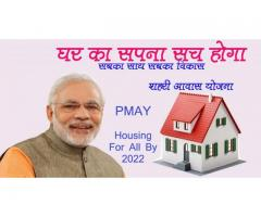 Pradhan Mantri Awas Yojna | Affordable Housing Scheme