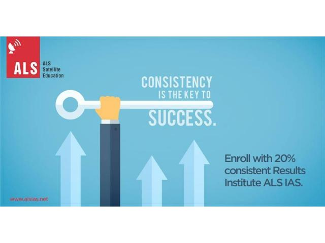 Make first step for your dream with ALS IAS Delhi