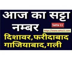 Satta matka guessing in UP | Satta king desawar in UP
