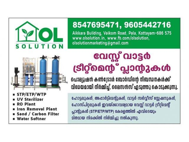 Best Ro water treatment Plant Manufacturers in Trivandrum Alappuzha Thrissur Calicut Kannur Wayanad