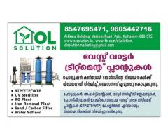 Wastewater treatment plant Manufacturers in Kottayam Ernakulam Calicut Palakkad