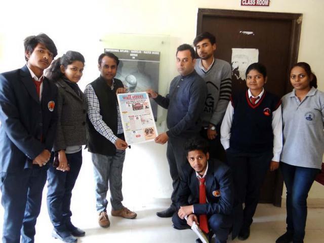 Mass Communication Institute in Dehradun