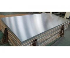 Buy high quality Aluminium sheets at Cheap rates