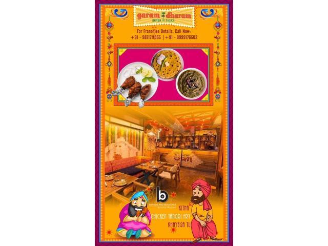 Best Offers for Garam Dharam Restaurant Franchise in India