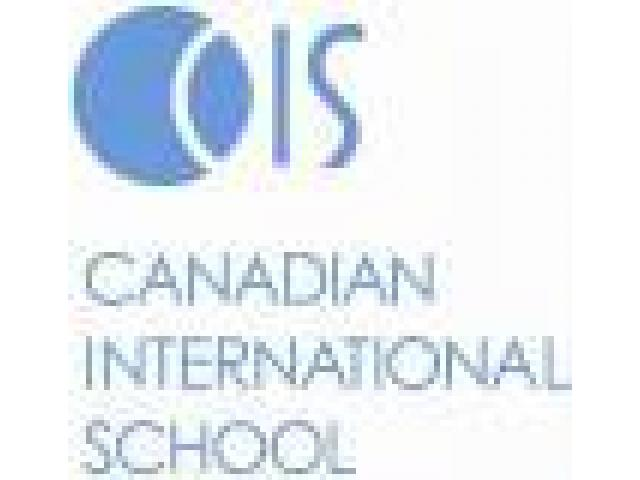 Canadian International School - One Of The Topmost IB Schools In Bangalore