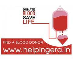 DONATE BLOOD SAVE LIVES HELPING ERA