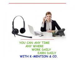 Form Filling Work At Home-Ad Posting Franchisee Oppurtunity in Anand K-Mention