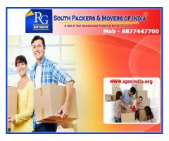 Packers and Movers in Patna | 8877447700 |South Packers Movers