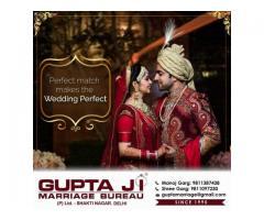 Best Matrimonial Service Provider in Delhi