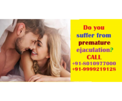 [PH:(+91)8010977000]:-PE treatment in Dwarka Sub City