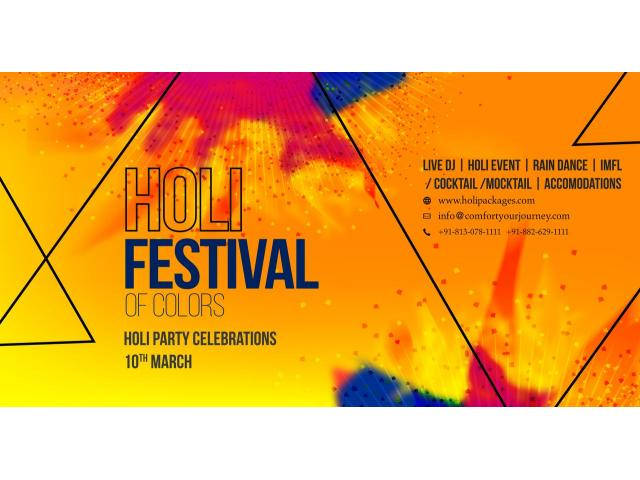 Sirmour Retreat Holi Packages 2020 | Holi Party 2020 in Nahan
