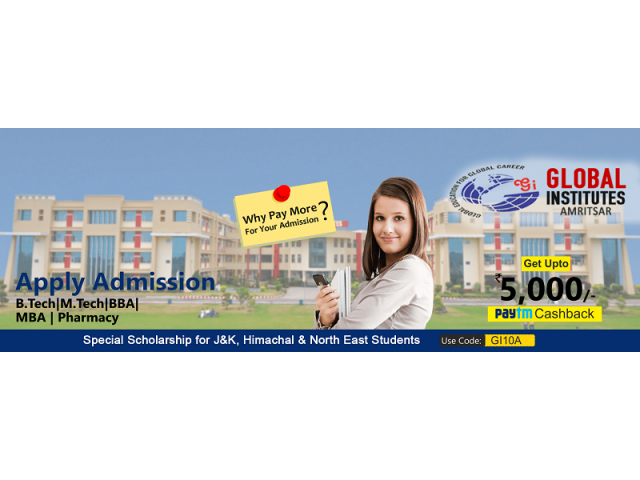 Looking for the Top MBA/MCA Colleges in Punjab 2020 - Campusdunia