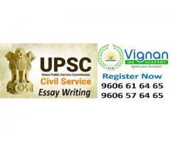 VIGNAN IAS – BEST UPSC COACHING IN BANGALORE, IAS IPS COACHING IN BANGALORE