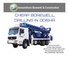 Borewell Drilling in Odisha