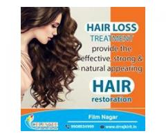 Best Hair Clinic in Hyderabad |Famous Skin and Hair Clinic in Hyderabad