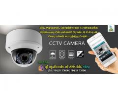 CCTV Cameras at best price