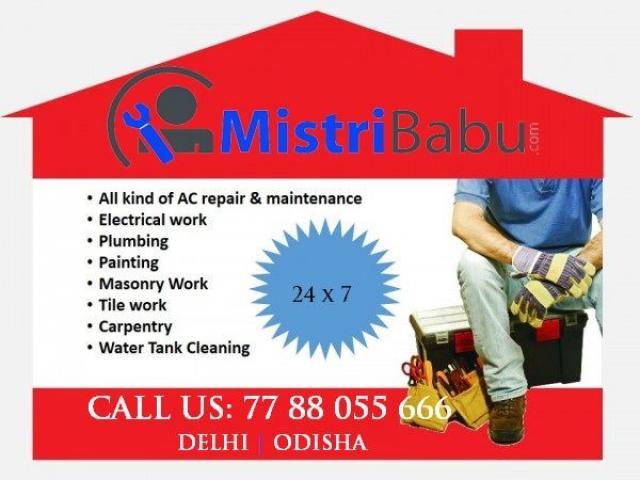 Plumber Contractor in Bhubaneswar, Puri,Cuttack,Odisha