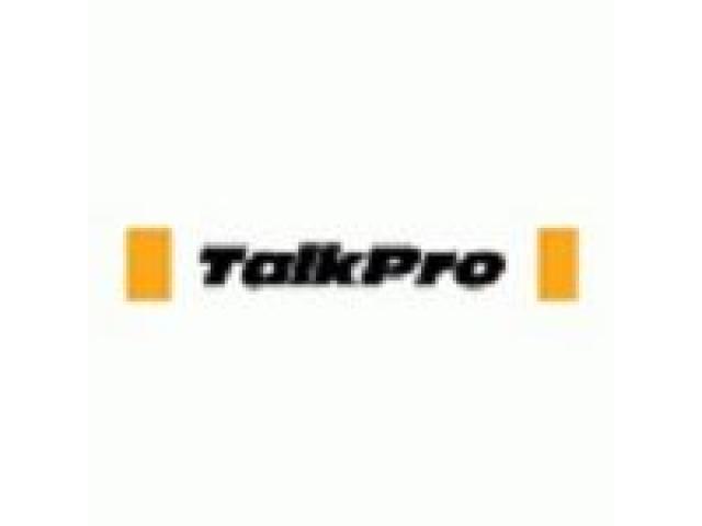 Talkpro-best long range walkie talkie