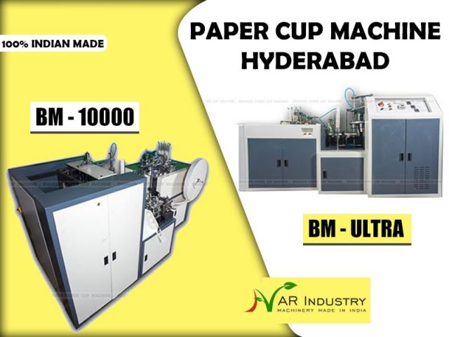 Paper Cup Making Machine in Hyderabad - AR Industry