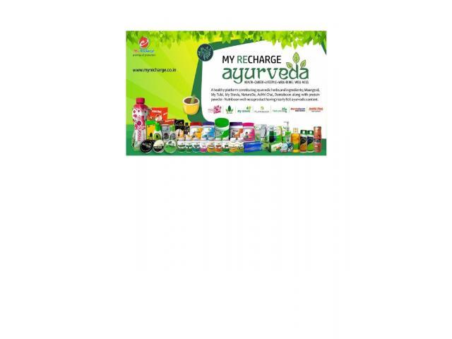 Free Distributorship Of Ayurvedic Products@9934390738