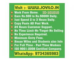 DATA ENTRY JOB, INTERNET JOB, AD POSTING JOB, WORK FROM HOME CALL-9734365983