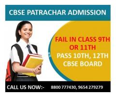 CBSE Patrachar Class 10 Admission in Delhi