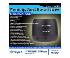 Spy Wireless Camera In Delhi